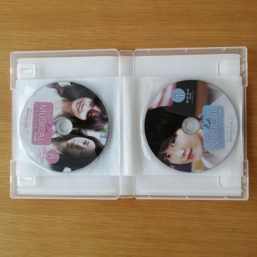 韓国ドラマ ザ・ミュージカル DVD-BOX 全話