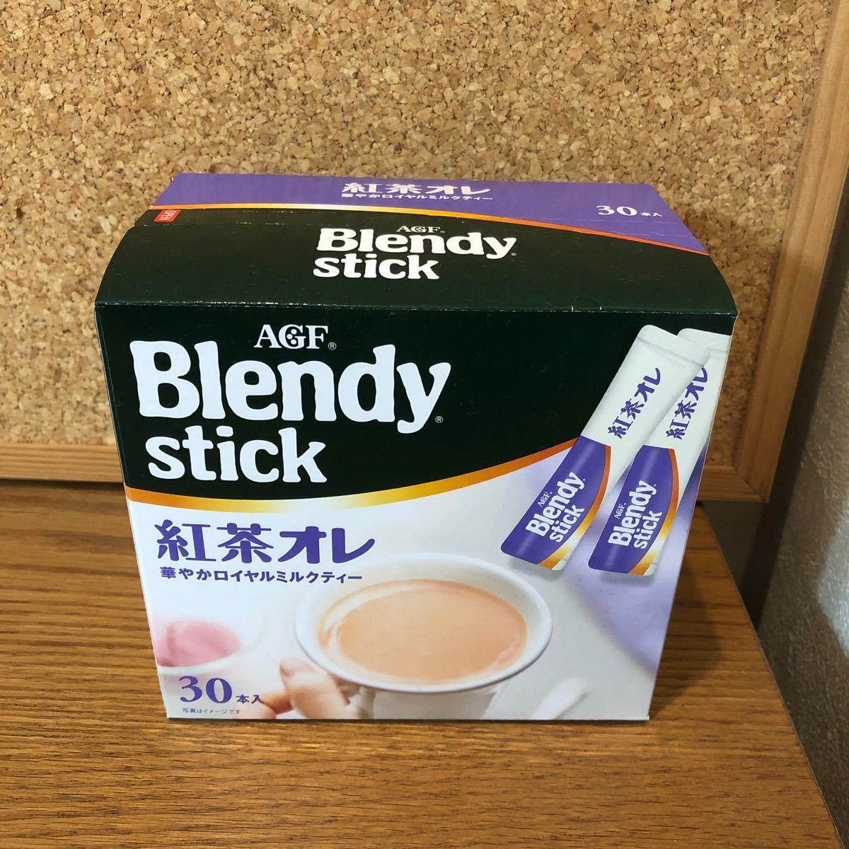ブレンディスティック 紅茶オレ AGF
