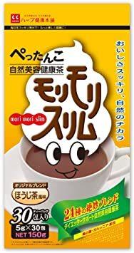 150g(5gティーバッグ×30包) ハーブ健康本舗 モリモリスリム (ほうじ茶風味) (30包)_画像1
