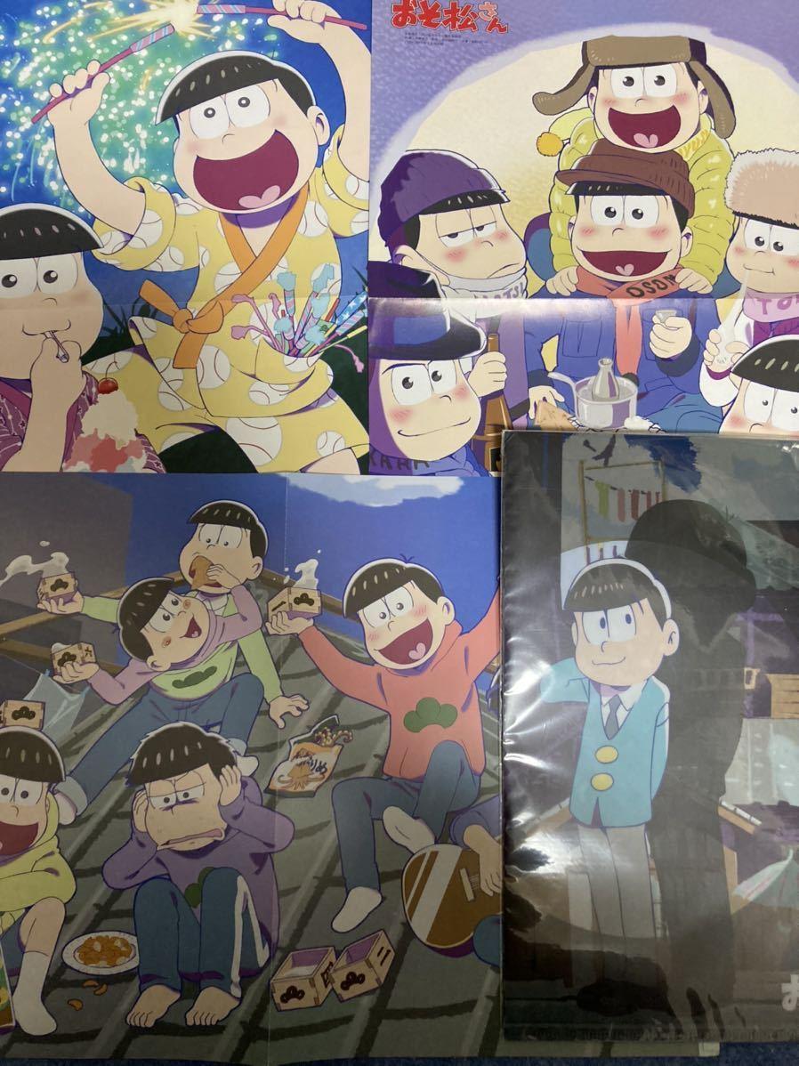 おそ松さん 一松 カラ松 十四松 トド松 チョロ松 ピンナップポスター A4クリアファイル