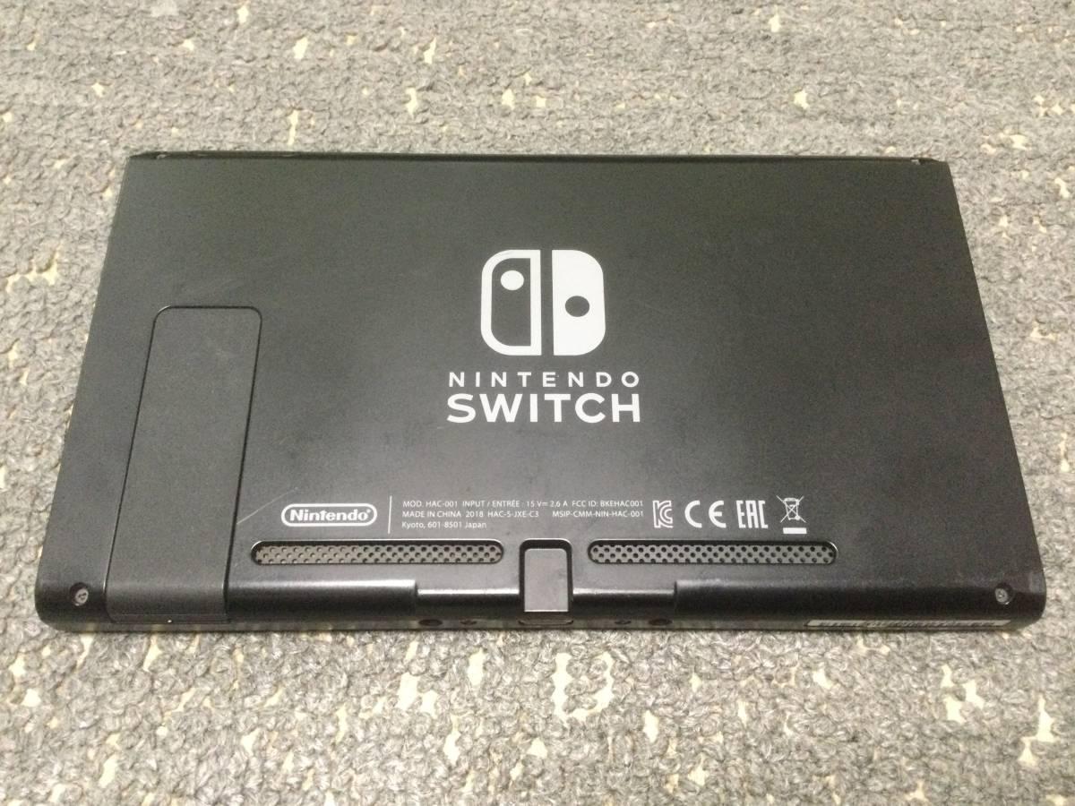 (中古)旧型 Nintendo switch ニンテンドー スイッチ 本体のみ 動作良好 動作確認済み 状態C キズあり (送料無料)
