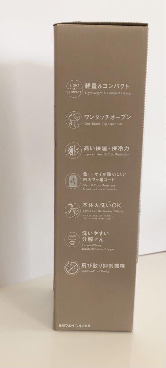 新品 象印 ZOJIRUSHIステンレスマグボトル 600ml ベージュゴールド