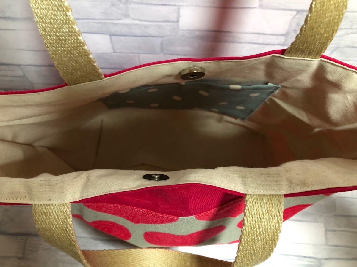 トートバッグ ランチバッグ 帆布 ハンドメイド