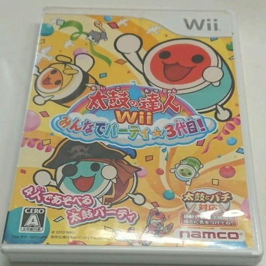 太鼓の達人 Wii  みんなでパーティ☆3代目!  ソフト 単品版 太鼓の達人Wii Wii太鼓の達人 Wiiソフト