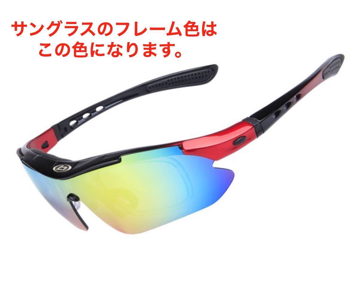 スポーツサングラス 偏光レンズ