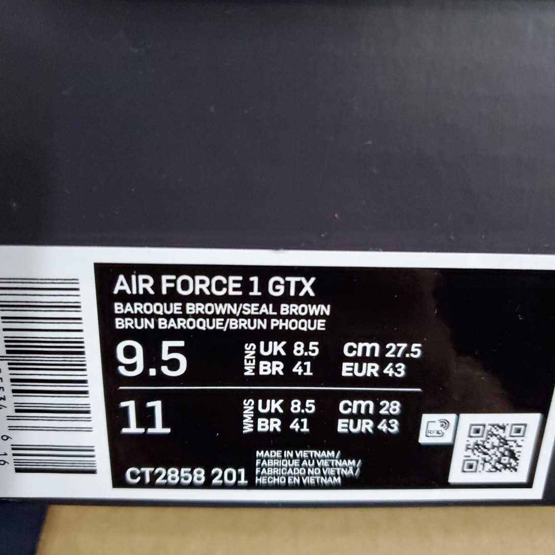 新品未使用 NIKE FORCE GORE-TEX ナイキ エア フォース 1 GTX ゴアテックス 27.5センチ_画像3