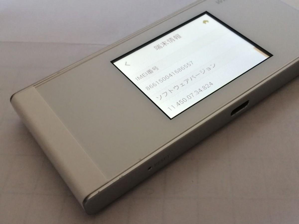 Speed Wi-Fi W05 モバイルルーター Rakuten UN-LIMIT設定済