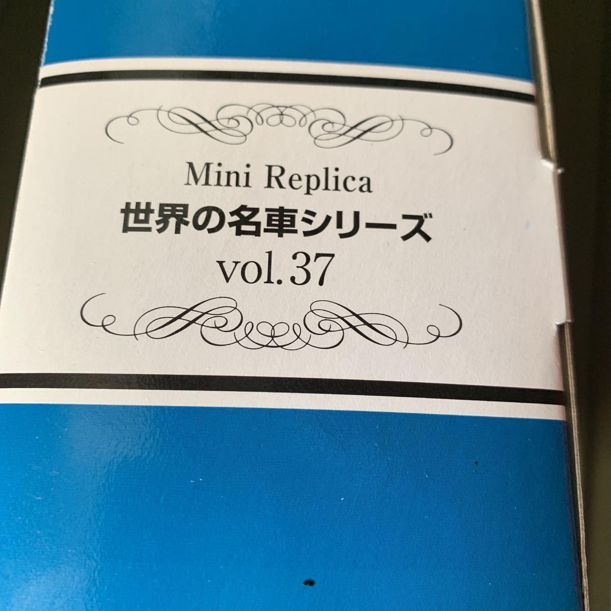 K_DSC0054 世界の名車シリーズ vol.37 SUZUKI GT380 レッドバロン ミニレプリカ バイクのインテリアミニカー_画像10