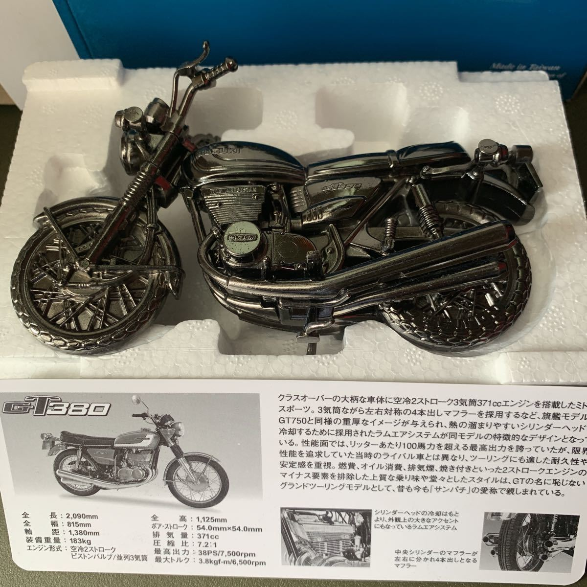 K_DSC0054 世界の名車シリーズ vol.37 SUZUKI GT380 レッドバロン ミニレプリカ バイクのインテリアミニカー_画像3
