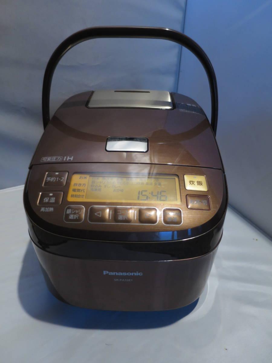 Panasonic パナソニック SR-PA10E 可変圧力 IHジャー炊飯器 送料無料 管BD