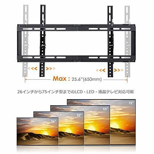 新品26~75インチ テレビ壁掛け金具 Simbr 26~75インチLCD LED液晶テレビ対応 強度抜群 左右移動QROH_画像3
