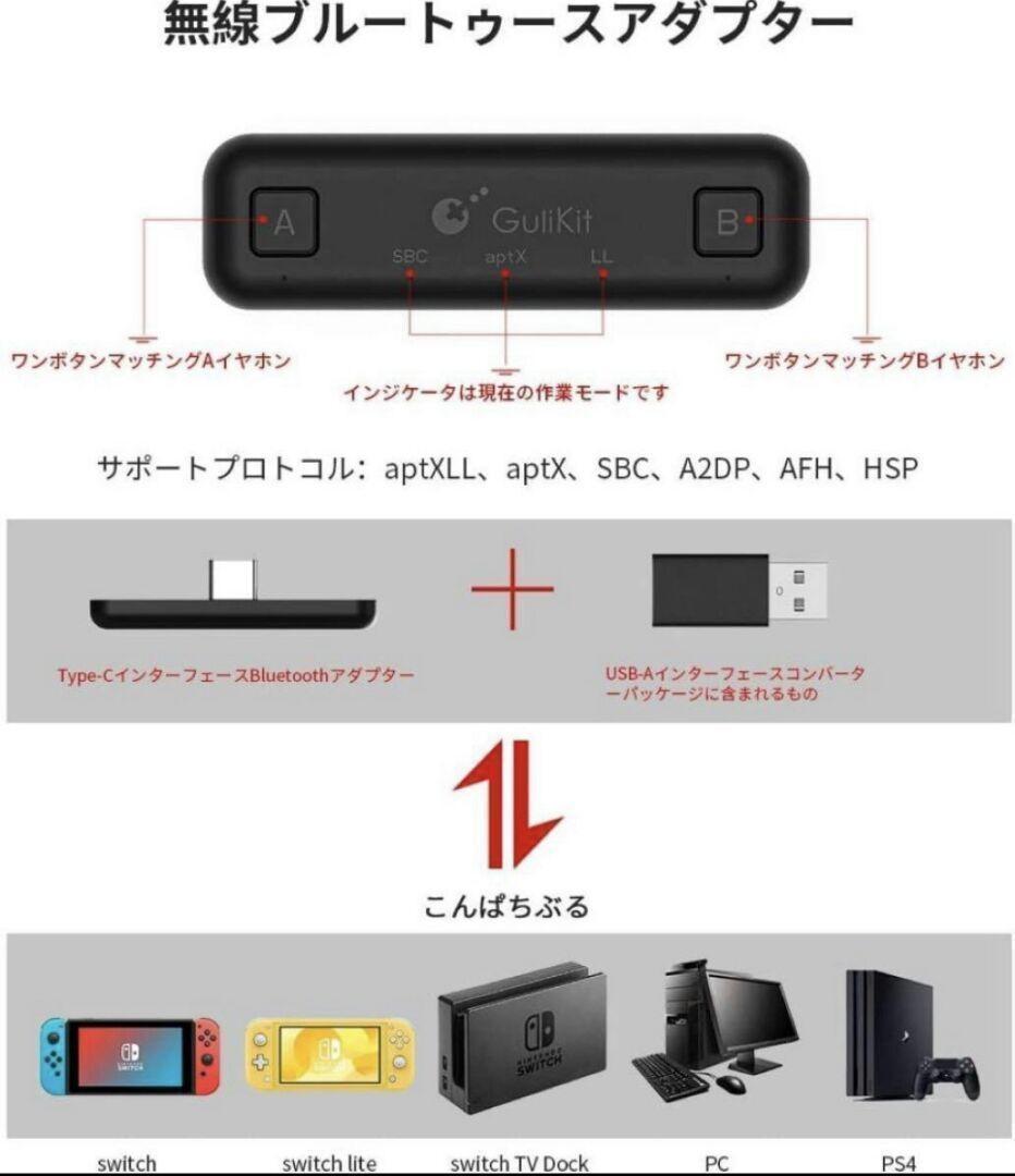 【最終値下げ!!】【遅延なし】【Bluetooth接続】オーディオアダプター ヘッドホンレシーバー