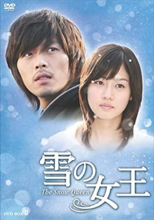 韓国ドラマDVD   雪の女王