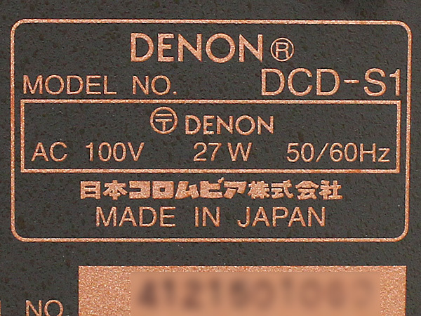DENON DCD-S1 デノン最高峰の一体型CDプレーヤー【美品】_画像9