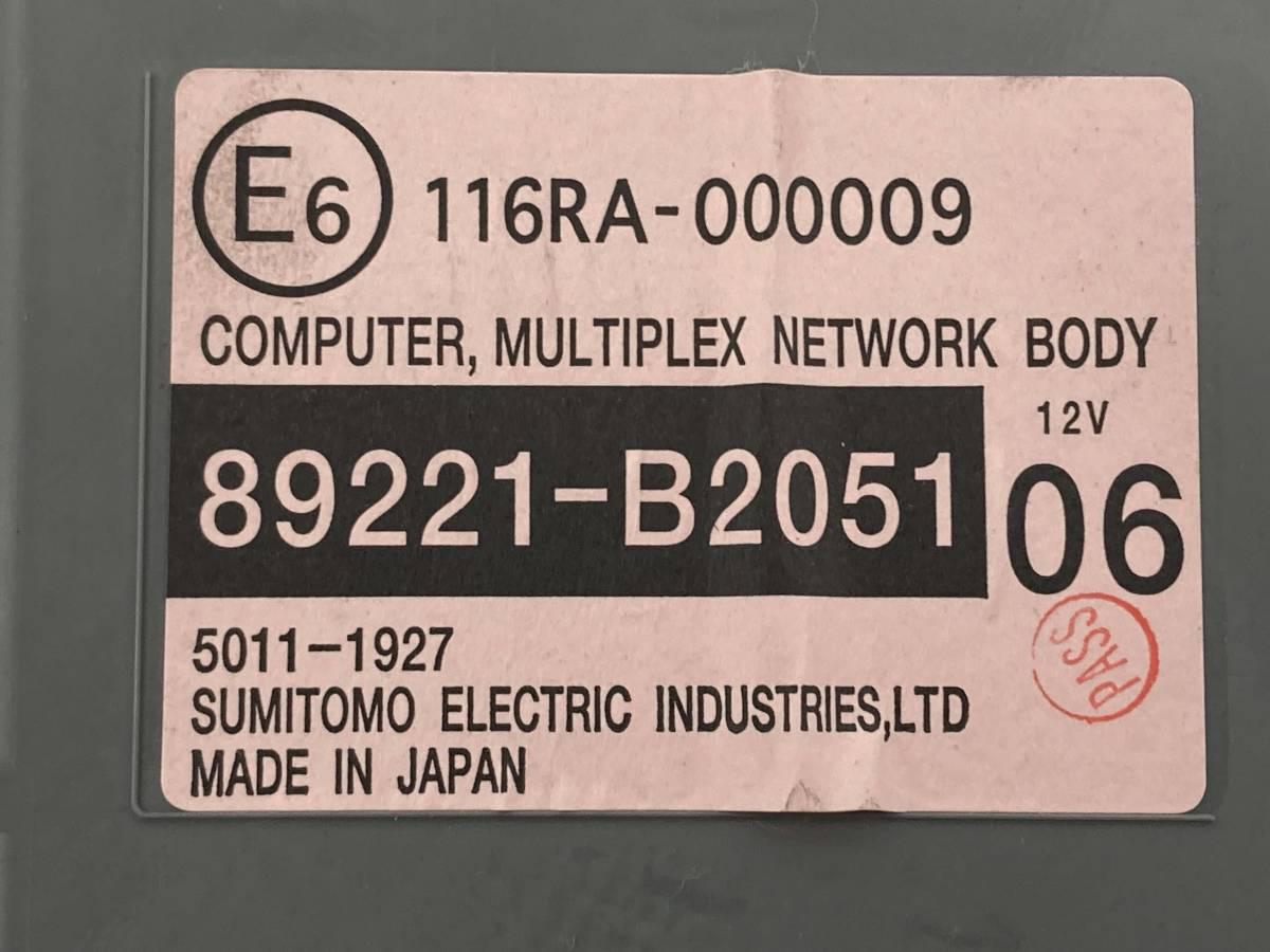 _b60195 ダイハツ ムーヴ ムーブ L DBA-L175S ヒューズボックス 室内側 89221-B2051 L185S_画像7