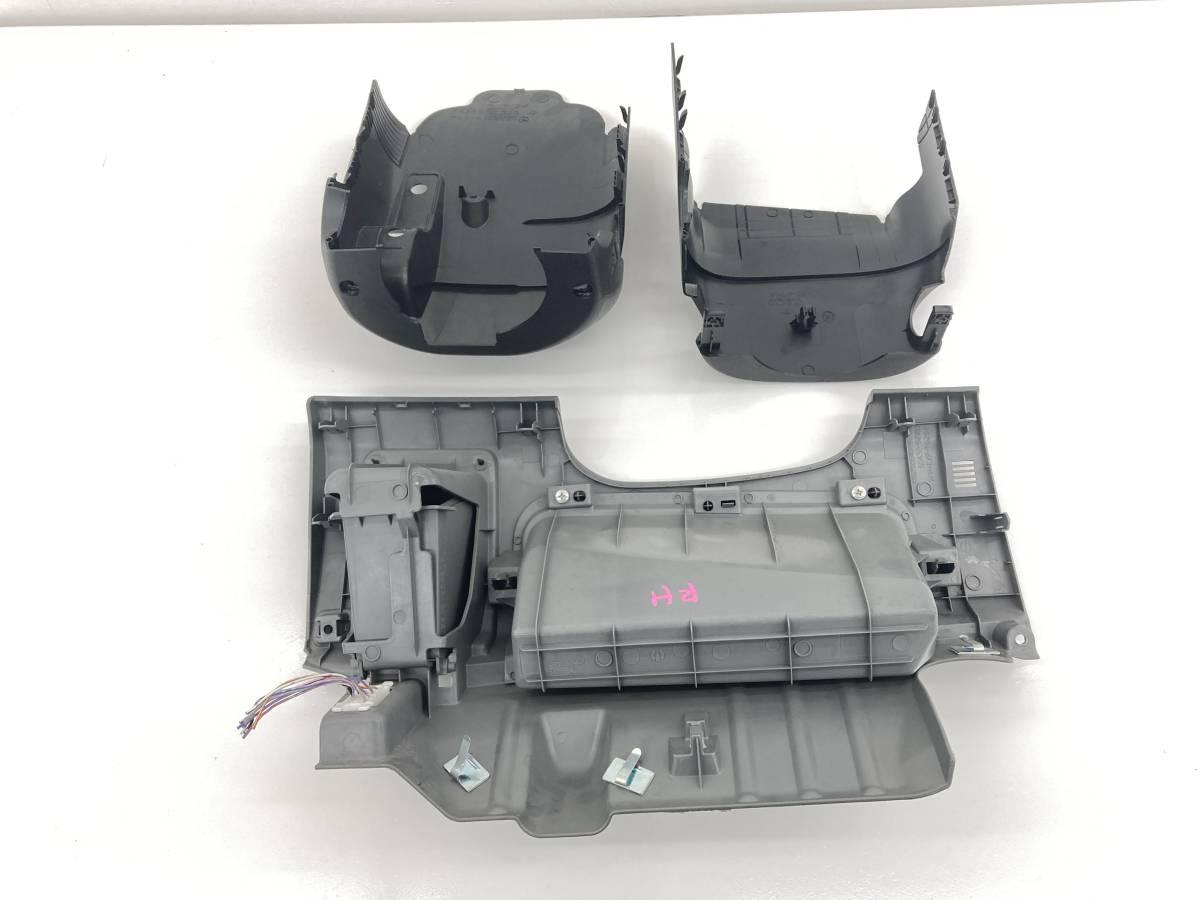 _b60195 ダイハツ ムーヴ ムーブ L DBA-L175S ステアリング コラムカバー 上下 グローブボックス トリム 内装 小物入れ FD10 L185S_画像5
