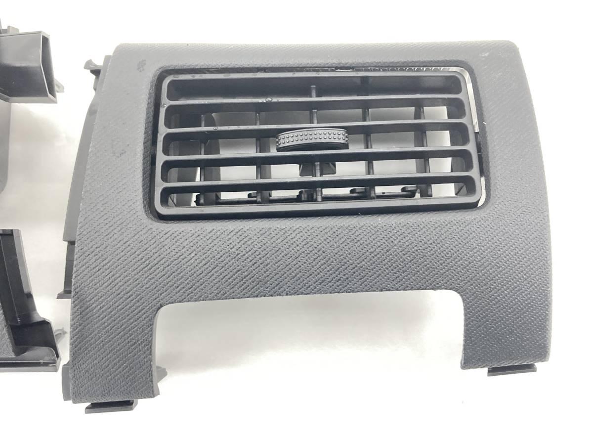 _b60195 ダイハツ ムーヴ ムーブ L DBA-L175S ダッシュボード エアコン吹出口 左右 LH RH トリム カバー 内装 FM11 55062-B2080 L185S_画像2