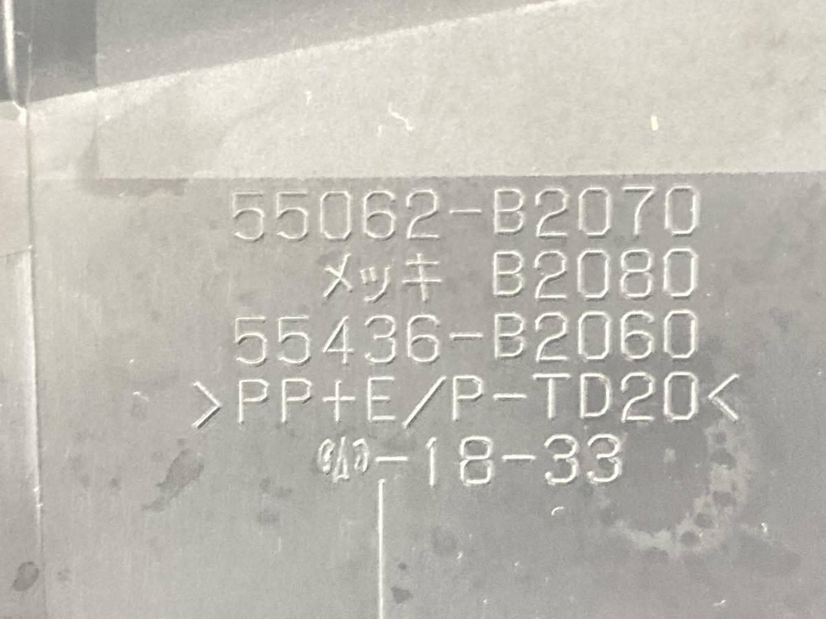 _b60195 ダイハツ ムーヴ ムーブ L DBA-L175S ダッシュボード エアコン吹出口 左右 LH RH トリム カバー 内装 FM11 55062-B2080 L185S_画像5