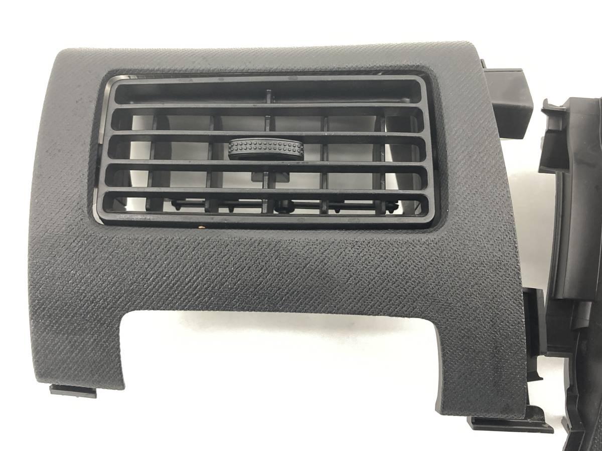 _b60195 ダイハツ ムーヴ ムーブ L DBA-L175S ダッシュボード エアコン吹出口 左右 LH RH トリム カバー 内装 FM11 55062-B2080 L185S_画像3