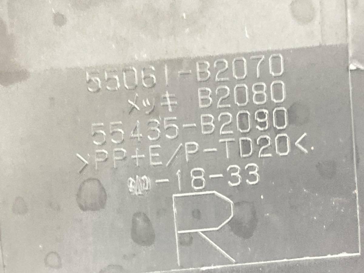 _b60195 ダイハツ ムーヴ ムーブ L DBA-L175S ダッシュボード エアコン吹出口 左右 LH RH トリム カバー 内装 FM11 55062-B2080 L185S_画像6