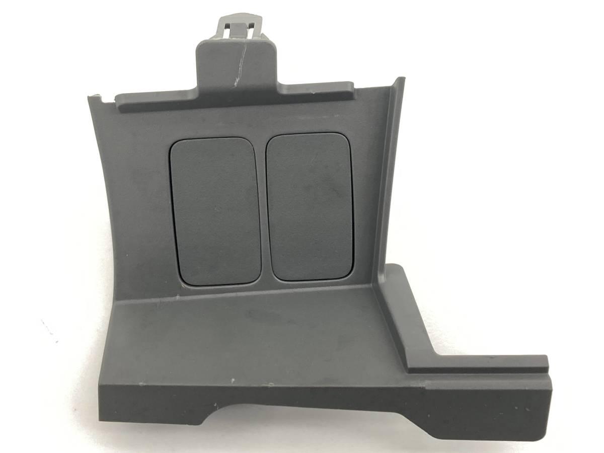 _b60195 ダイハツ ムーヴ ムーブ L DBA-L175S レベライザー スイッチ 光軸 トリム 内装 カバー FD10 55446-B2050 L185S_画像3