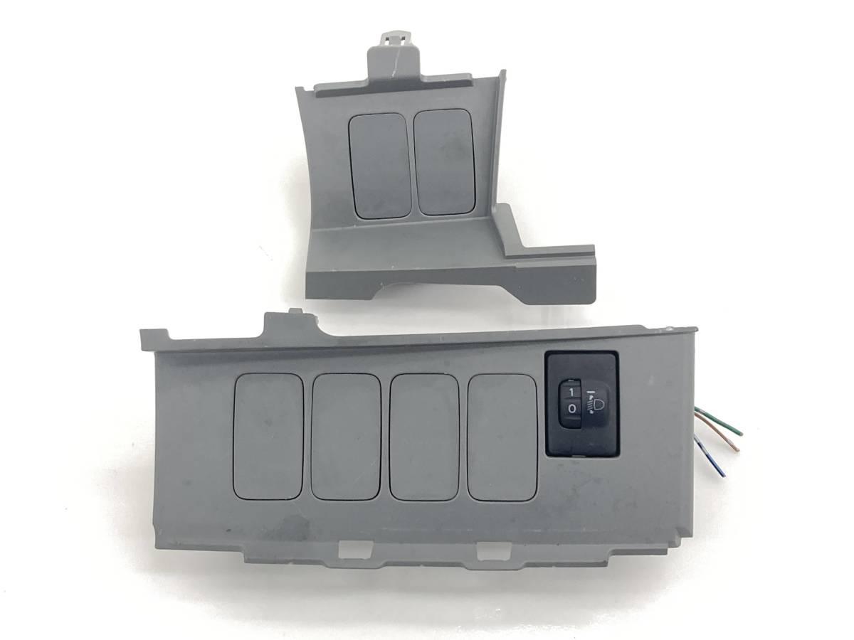 _b60195 ダイハツ ムーヴ ムーブ L DBA-L175S レベライザー スイッチ 光軸 トリム 内装 カバー FD10 55446-B2050 L185S_画像1