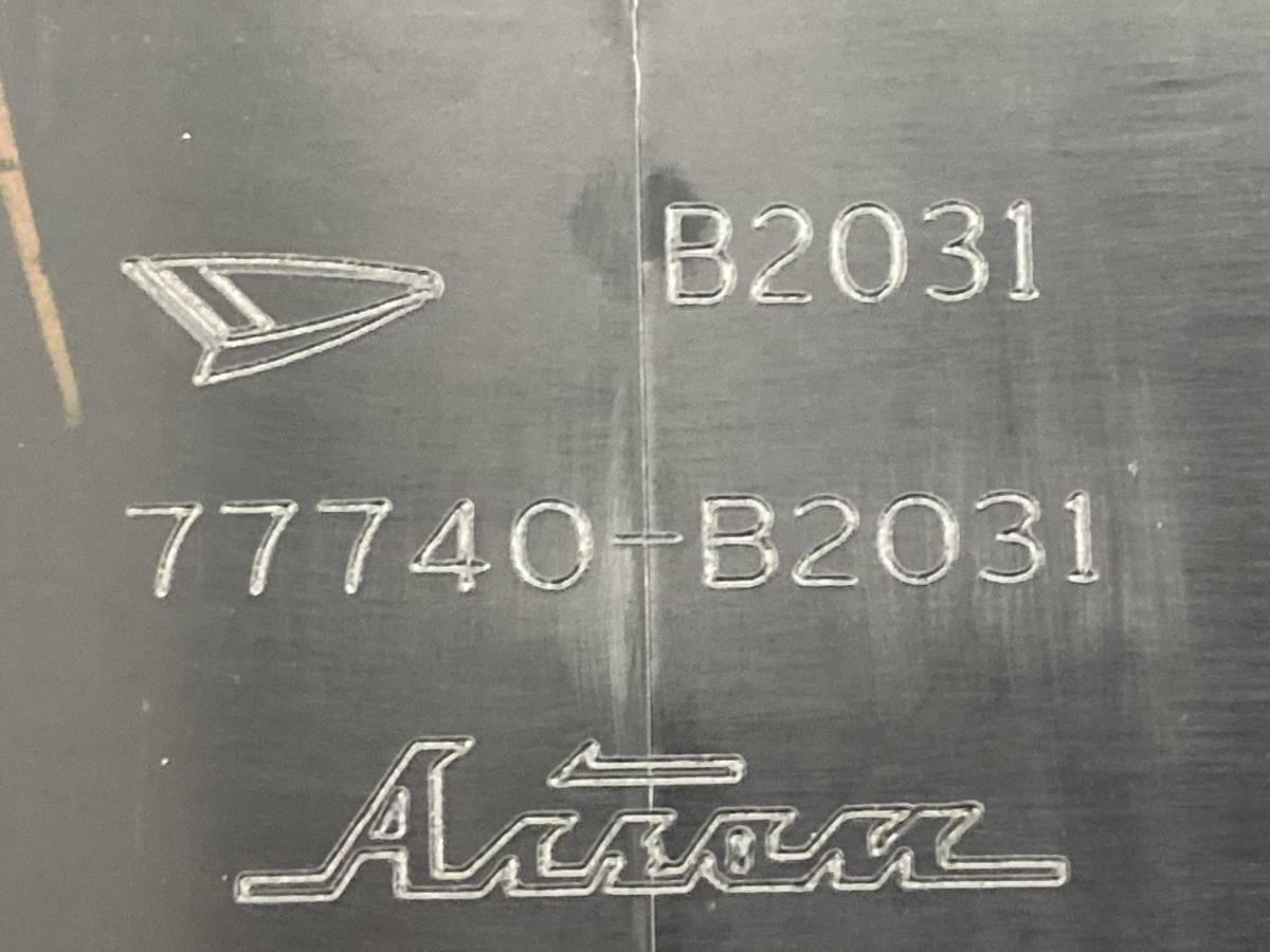 _b60195 ダイハツ ムーヴ ムーブ L DBA-L175S チャコール キャニスター フィルター KF-VE 77740-B2031 L185S_画像3