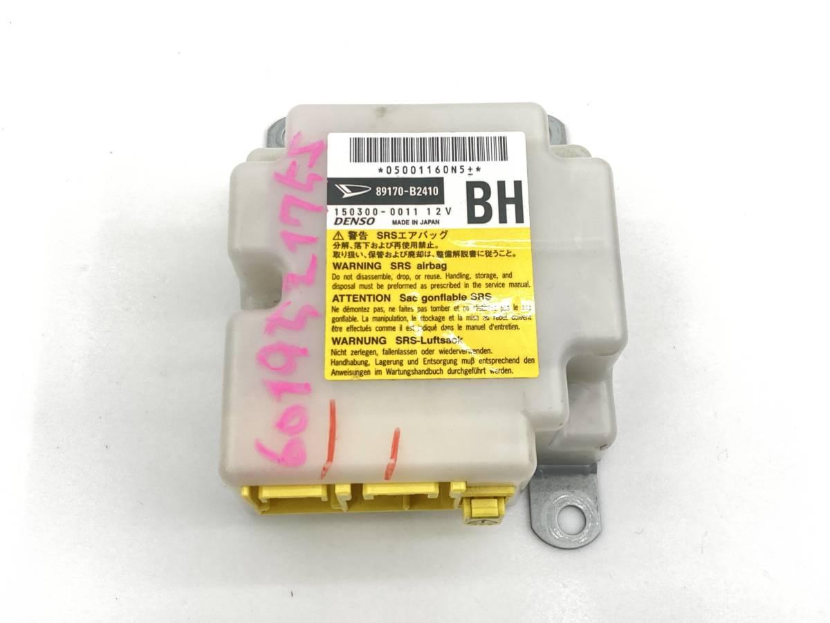 _b60195 ダイハツ ムーヴ ムーブ L DBA-L175S SRS エアバッグ バック コンピューター 未展開 89170-B2410 L185S_画像1