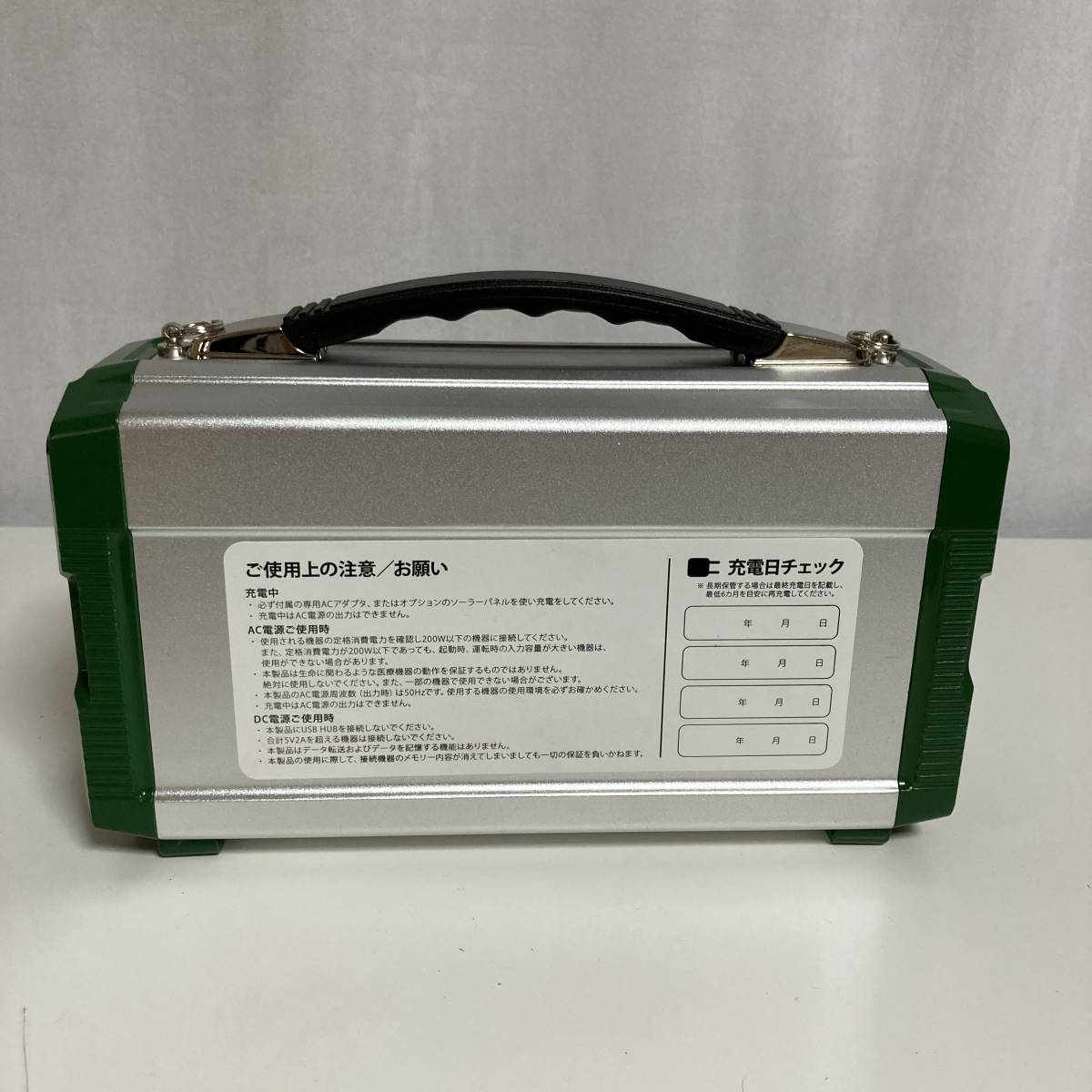 for emergency power supply portable power supply Energie * Pro mini LB-200 home use . battery portable . battery outdoor camp sleeping area in the vehicle disaster prevention
