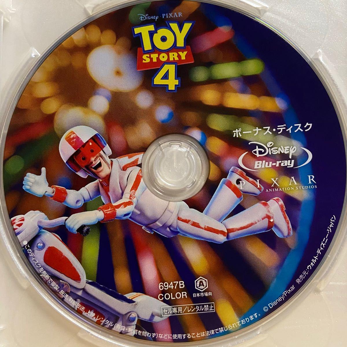 トイストーリー4 MovieNEX('19米) ブルーレイ+特典ディスク+純正ケース