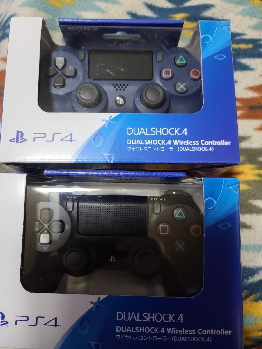 PS4 DUALSHOCK4 純正コントローラーミッドナイトとブラック 2個