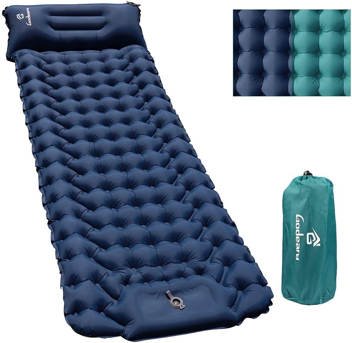 キャンプマット アウトドアマット 車中泊マット 足踏み式 無限連結可能 枕付き
