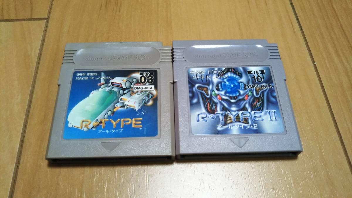 ゲームボーイ GB ソフト アールタイプ・アールタイプⅡ 2本セット R-TYPE アイレム セット売り 動作確認済