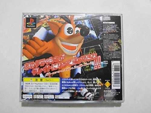 送料無料 即決 ソニー sony プレイステーション PS 1 プレステ クラッシュ バンディクー2 アクション シリーズ レトロ ゲーム b985