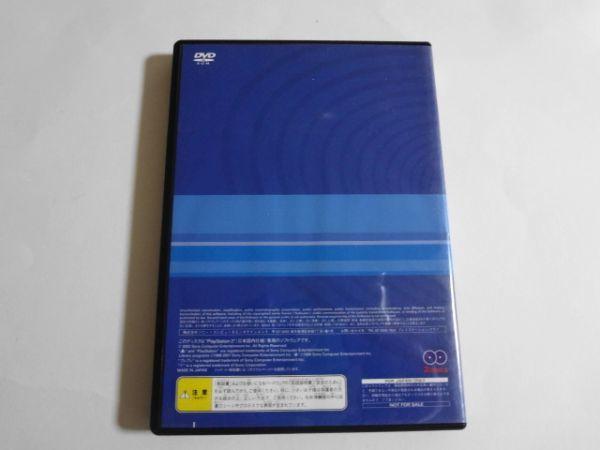 送料無料 即決 任天堂 ソニー sony プレイステーション2 PS2 プレプレ2 2002 April VOLUME4 ファンクラブ 会員 特典 レトロ ゲーム b957