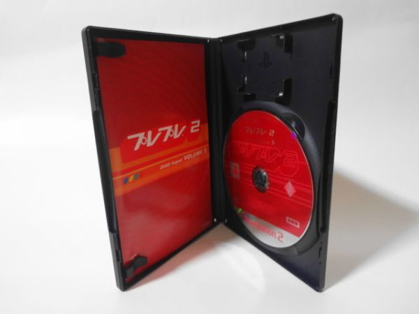 送料無料 即決 任天堂 ソニー sony プレイステーション2 PS2 プレプレ2 2002 August VOLUME5 ファンクラブ 会員 特典 レトロ ゲーム b958