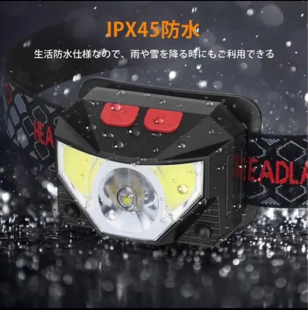 LED ヘッドライト USB充電式 釣り キャンプ アウトドア