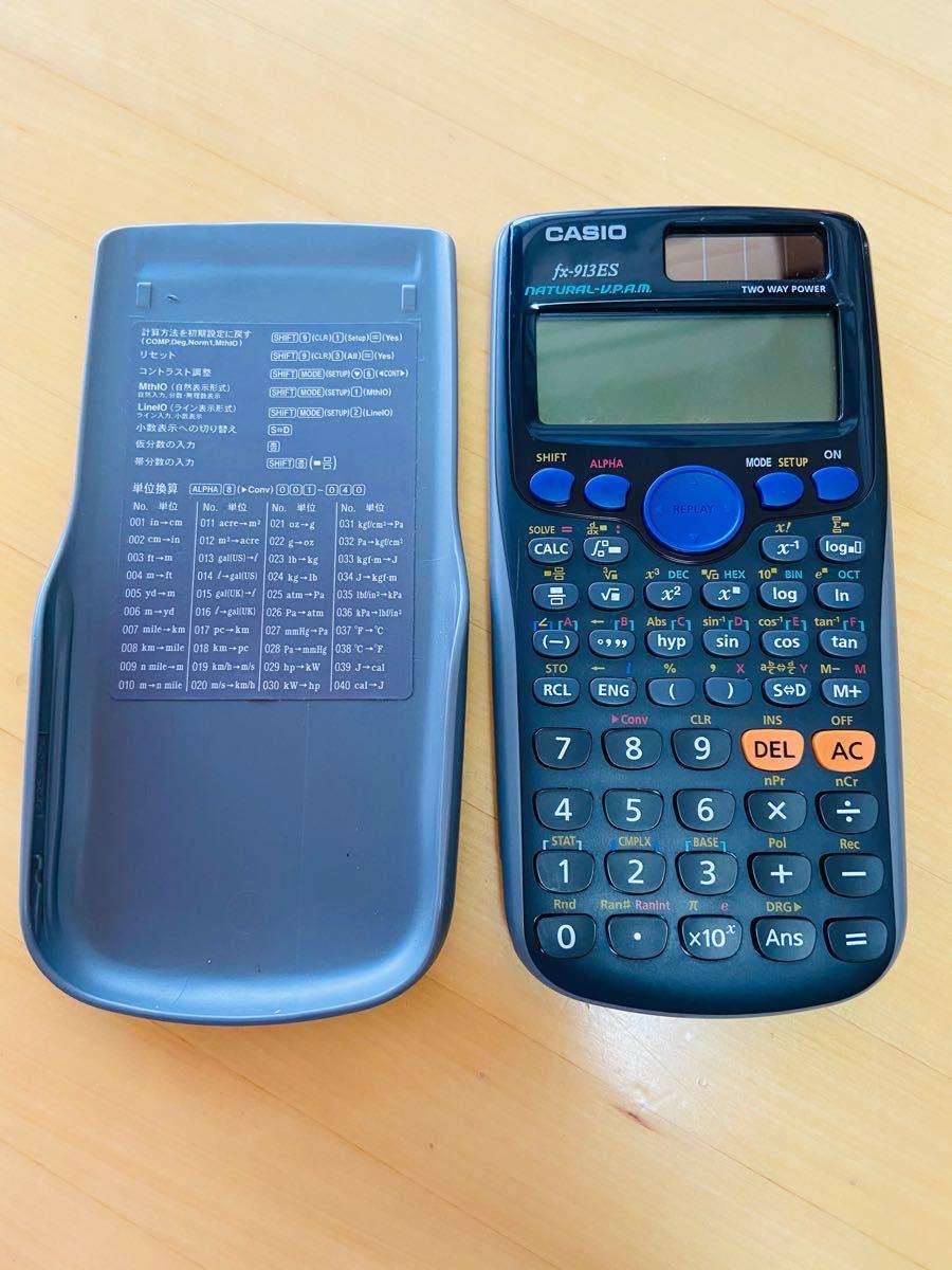 CASIO fx-913ES 関数電卓 中古品 動作確認済