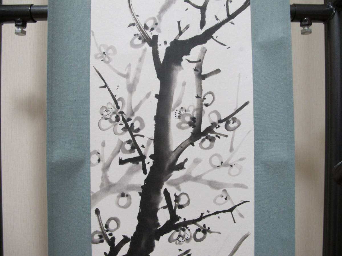掛け軸 水墨画 肉筆 直筆   検)掛軸床の間季節四季和風和室巻物表具048_画像6
