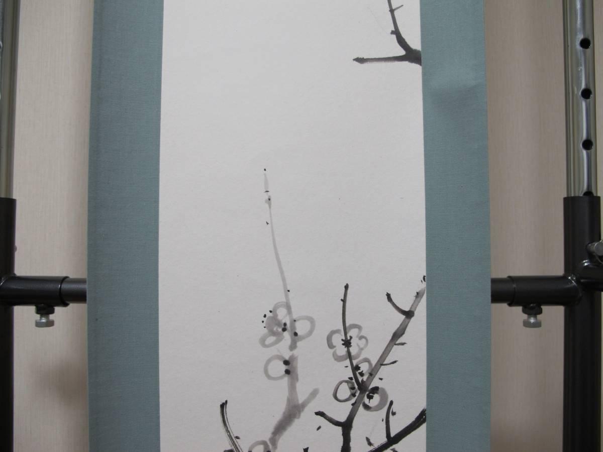 掛け軸 水墨画 肉筆 直筆   検)掛軸床の間季節四季和風和室巻物表具048_画像5