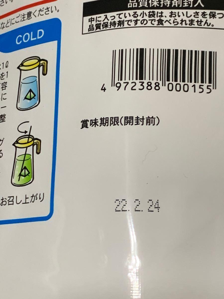 ティーバッグ 100g(5g×20p) 鹿児島県産緑茶