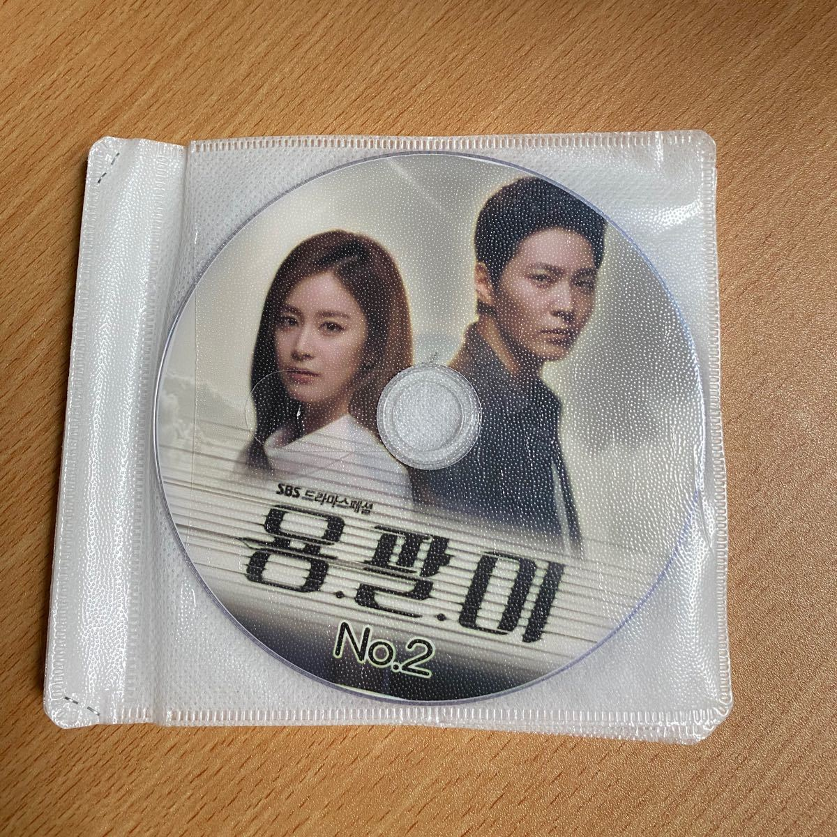 韓国ドラマ ヨンパリ DVD
