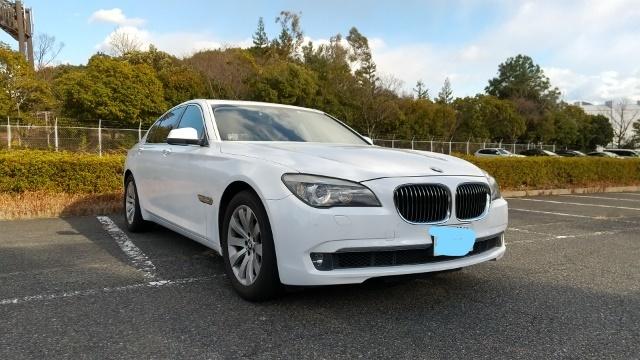 「BMW740i 車検令和5年2月 93900km 3000cc直列6気筒ターボエンジン サンルーフ付き コミコミ売り切り」の画像1