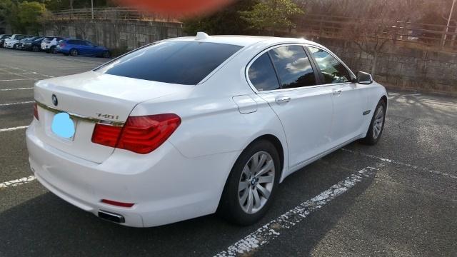 「BMW740i 車検令和5年2月 93900km 3000cc直列6気筒ターボエンジン サンルーフ付き コミコミ売り切り」の画像3