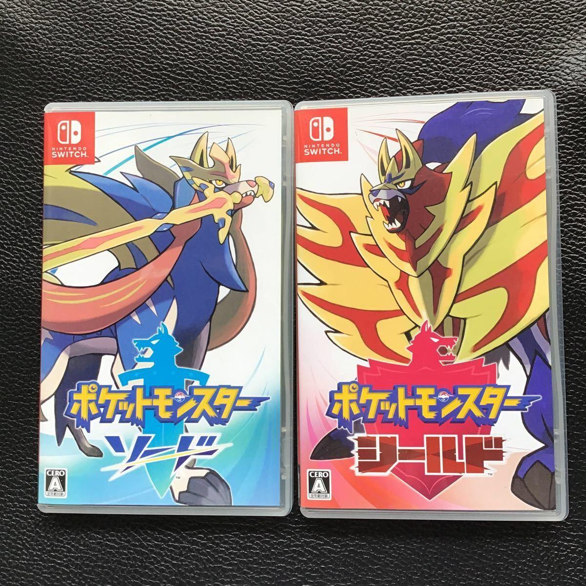 【Switch】ポケットモンスター ソード、シールド 2本セット ポケモン
