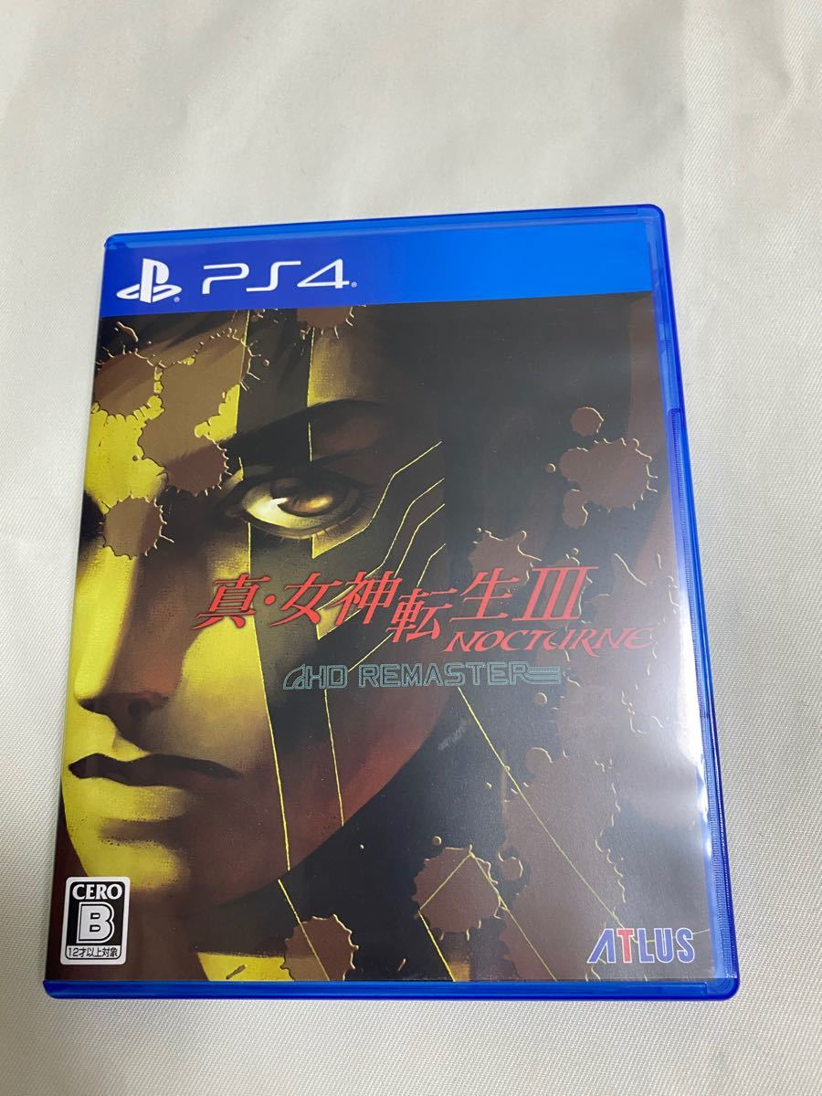 PS4 PS4ソフト 真・女神転生3 NOCTURNE HD REMASTER