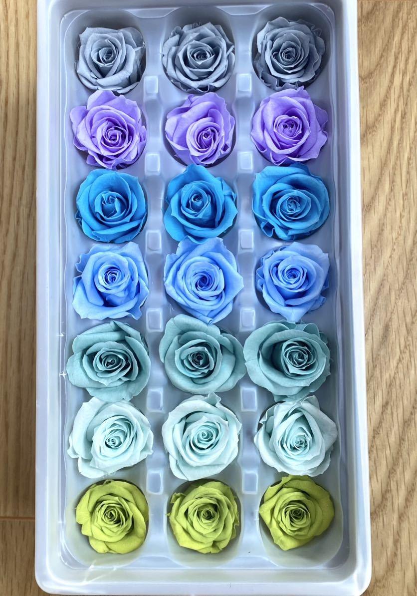プリザーブドフラワー花材 バラ2-3cm ブルーパープルアソート_画像1