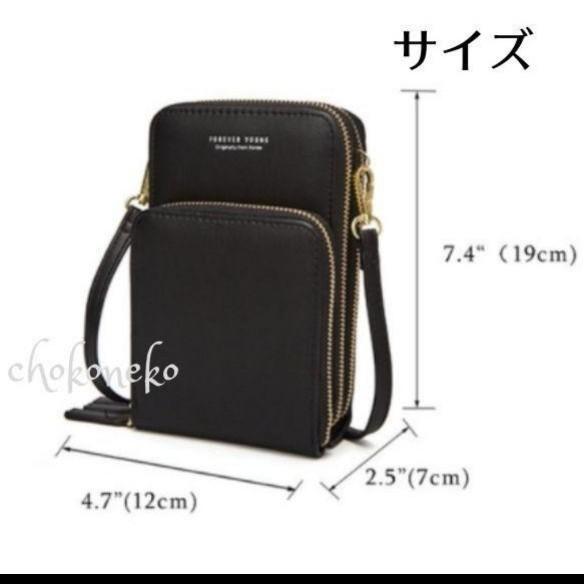 ショルダーバッグ お財布 ポシェット ハンドバッグ 斜め掛け 手提げ 黒 プレゼント レザー マット素材 2way 大容量
