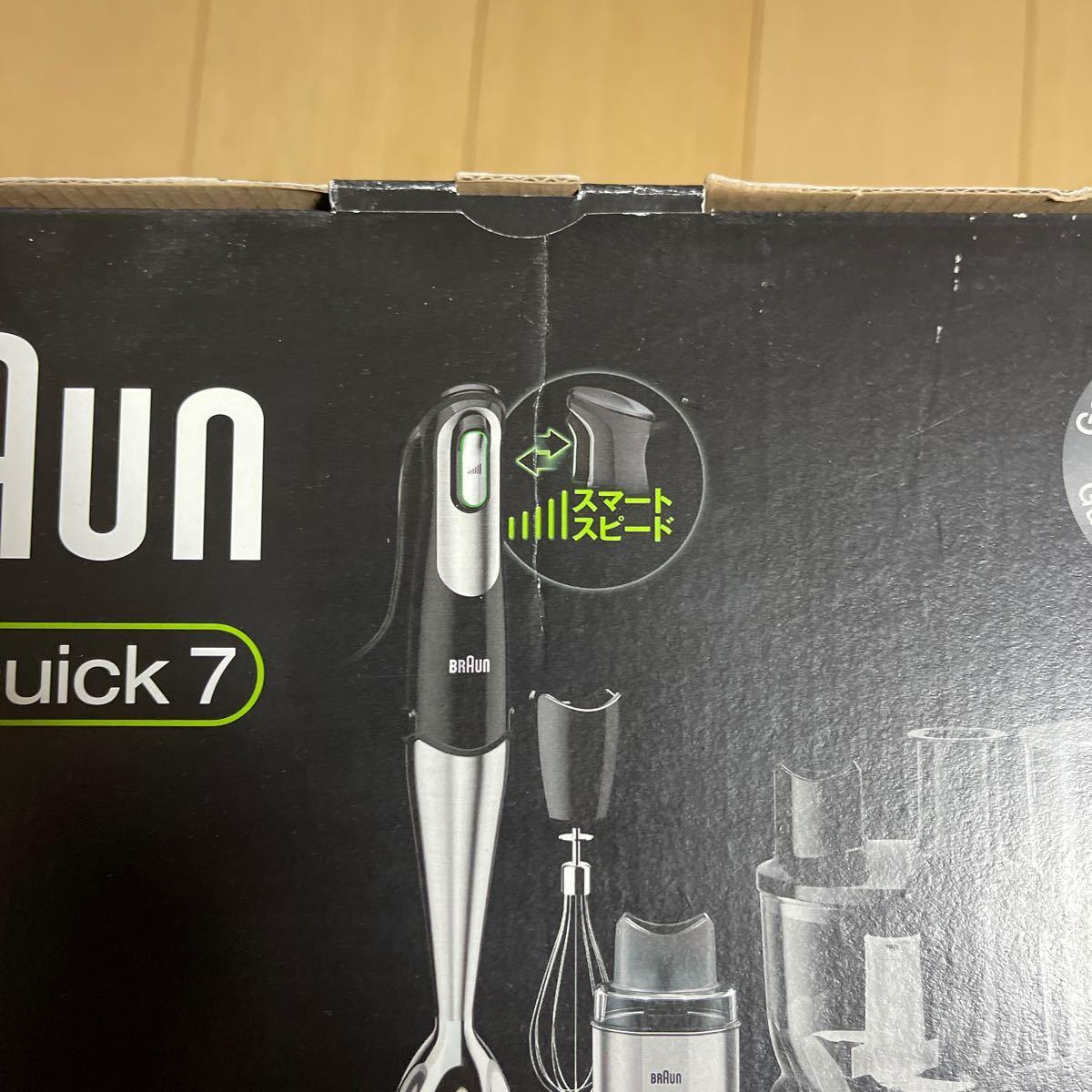 【未使用】マルチクイック7 ハンドブレンダー MQ778 (ブラック/シルバー)
