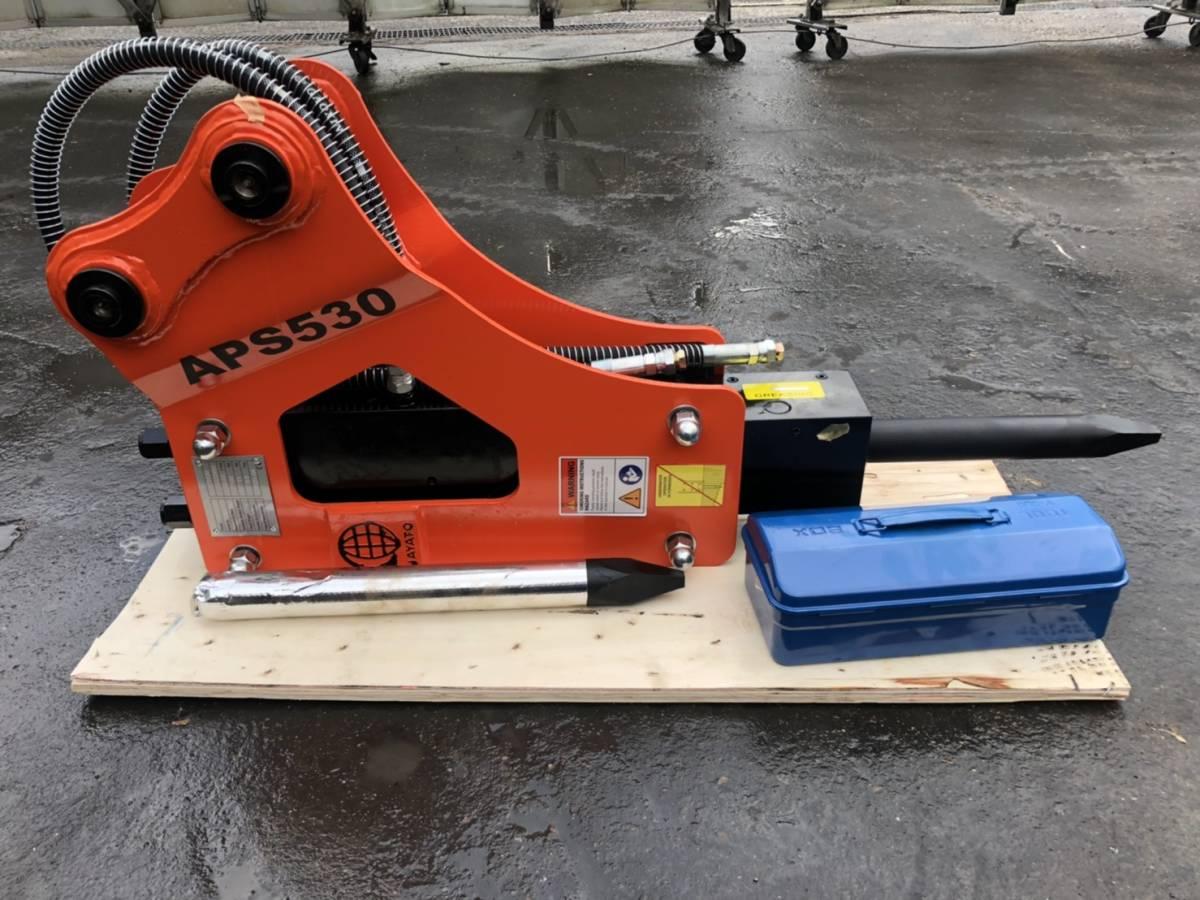 「ユンボの油圧ブレーカー PC30クラス PC35クラス ピン径35mm アーム幅145mm 未使用」の画像2